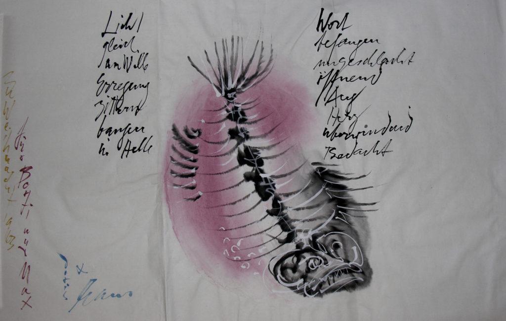 Hans Erni: Weihnachtsbrief an seine Schwester Berti mit Gedicht, Teil 1. Aquarell und Tusche auf Papier (total 137 x 35 cm). 1963. Aus Privatsammlung (Schweiz).