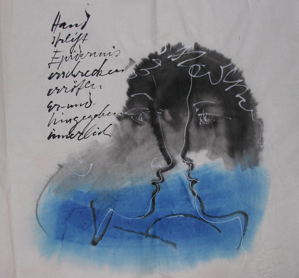 Hans Erni: Weihnachtsbrief an seine Schwester Berti mit Gedicht, Teil 2. Aquarell und Tusche auf Papier (total 137 x 35 cm). 1963. Aus Privatsammlung (Schweiz).